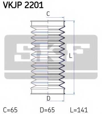Комплект пылника рулевого управления SKF VKJP 2201 - изображение