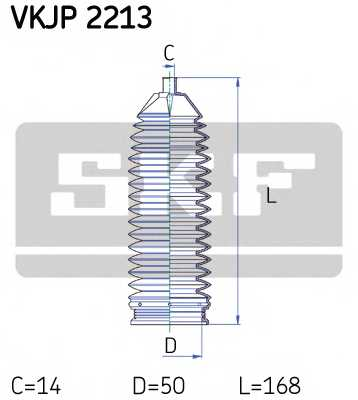 Комплект пылника рулевого управления SKF VKJP 2213 - изображение
