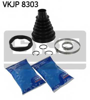 Комплект пылника приводного вала SKF VKJP 8303 - изображение