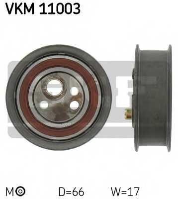 Натяжной ролик ременя ГРМ SKF VKM 11003 - изображение