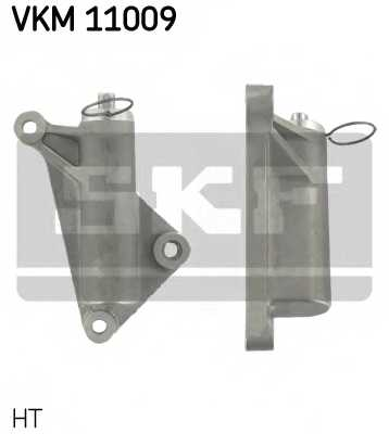 Натяжной ролик ременя ГРМ SKF VKM 11009 - изображение