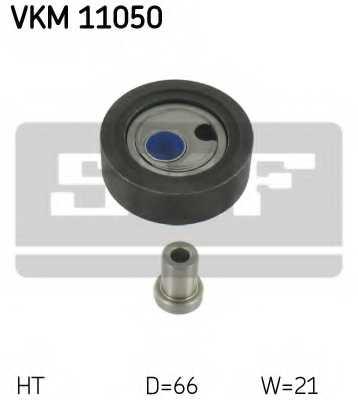 Натяжной ролик ременя ГРМ SKF VKM 11050 - изображение