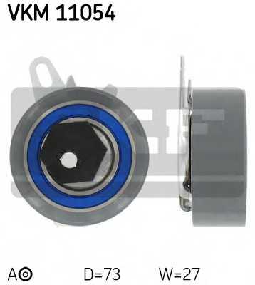 Натяжной ролик ременя ГРМ SKF VKM 11054 - изображение