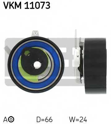 Натяжной ролик ременя ГРМ SKF VKM 11073 - изображение