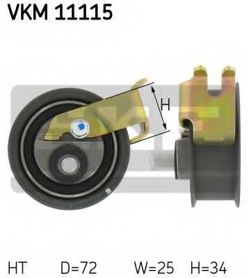 Натяжной ролик ременя ГРМ SKF VKM 11115 - изображение