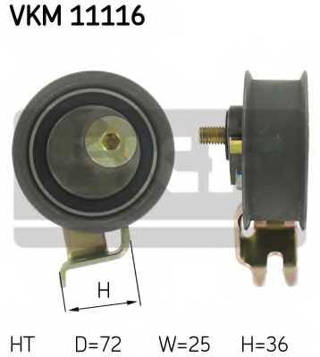 Натяжной ролик ременя ГРМ SKF VKM 11116 - изображение