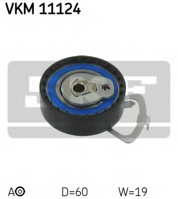 Натяжной ролик ременя ГРМ SKF VKM 11124 - изображение