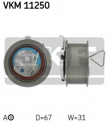 Натяжной ролик ременя ГРМ SKF VKM 11250 - изображение