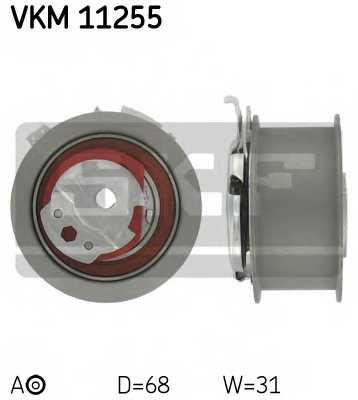 Натяжной ролик ременя ГРМ SKF VKM 11255 - изображение