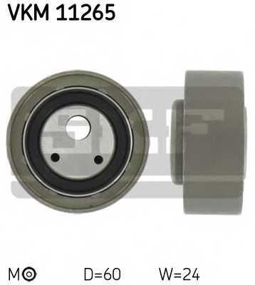 Натяжной ролик ременя ГРМ SKF VKM11265 - изображение