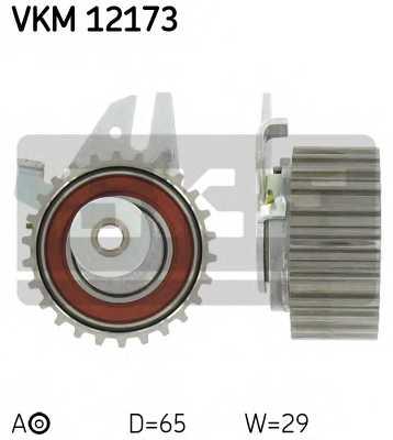 Натяжной ролик ременя ГРМ SKF VKM 12173 - изображение