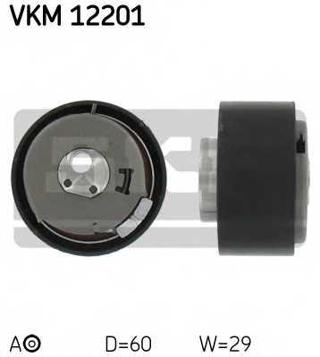 Натяжной ролик ременя ГРМ SKF VKM 12201 - изображение