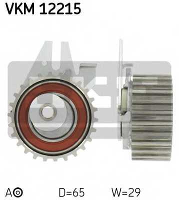 Натяжной ролик ременя ГРМ SKF VKM 12215 - изображение