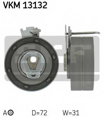 Натяжной ролик ременя ГРМ SKF VKM 13132 - изображение
