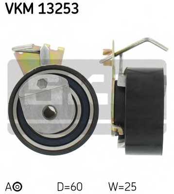 Натяжной ролик ременя ГРМ SKF VKM 13253 - изображение