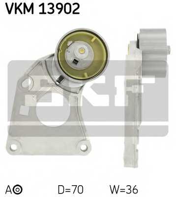 Натяжной ролик ременя ГРМ SKF VKM 13902 - изображение