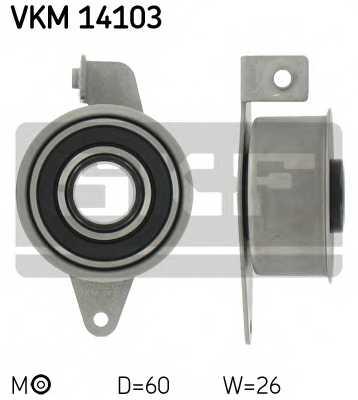 Натяжной ролик ременя ГРМ SKF VKM 14103 - изображение