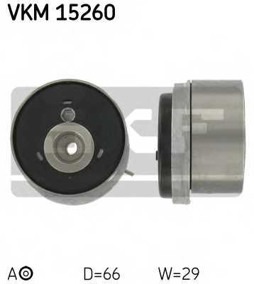 Натяжной ролик ременя ГРМ SKF VKM 15260 - изображение