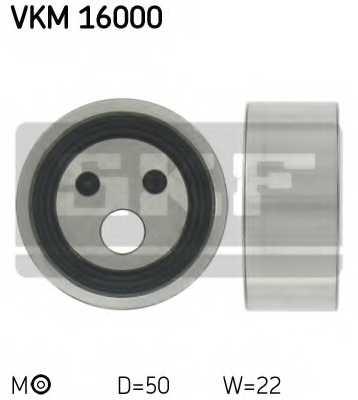 Натяжной ролик ременя ГРМ SKF VKM16000 - изображение