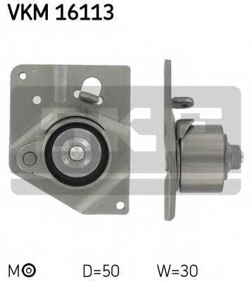 Натяжной ролик ременя ГРМ SKF VKM 16113 - изображение