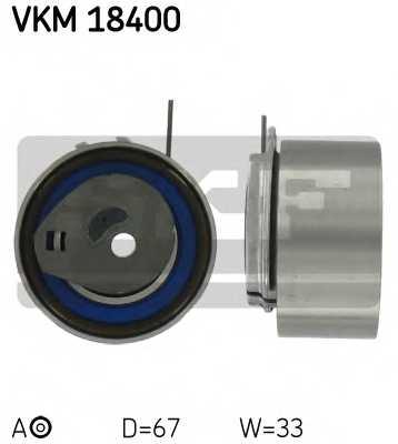 Натяжной ролик ременя ГРМ SKF VKM18400 - изображение