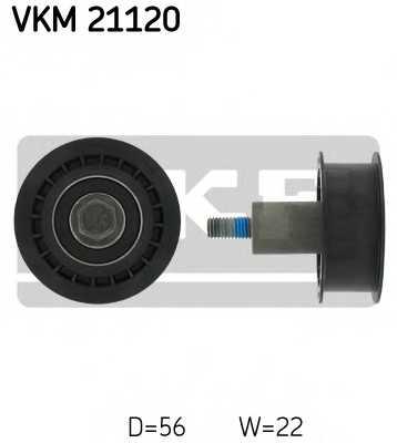 Паразитный / ведущий ролик зубчатого ремня SKF VKM 21120 - изображение