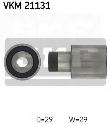 Паразитный / ведущий ролик зубчатого ремня SKF VKM 21131 - изображение