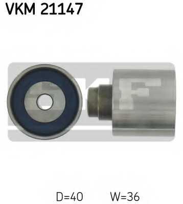 Паразитный / ведущий ролик зубчатого ремня SKF VKM 21147 - изображение