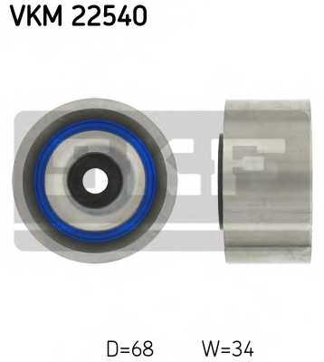 Паразитный / ведущий ролик зубчатого ремня SKF VKM 22540 - изображение