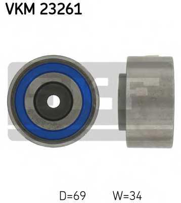 Паразитный / ведущий ролик зубчатого ремня SKF VKM 23261 - изображение