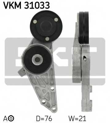 Натяжной ролик поликлиновогоременя SKF VKM 31033 - изображение