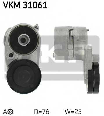 Натяжной ролик поликлиновогоременя SKF VKM 31061 - изображение