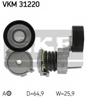 Натяжной ролик поликлиновогоременя SKF VKM 31220 - изображение