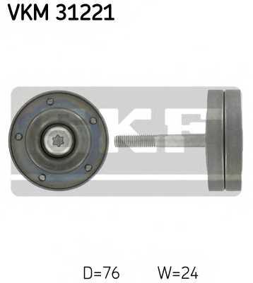 Паразитный / ведущий ролик поликлинового ременя SKF VKM 31221 - изображение