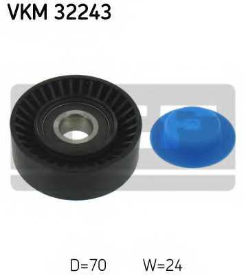 Паразитный / ведущий ролик поликлинового ременя SKF VKM 32243 - изображение