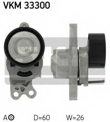 Натяжной ролик поликлиновогоременя SKF VKM 33300 - изображение