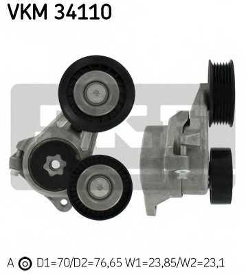 Натяжной ролик поликлиновогоременя SKF VKM 34110 - изображение