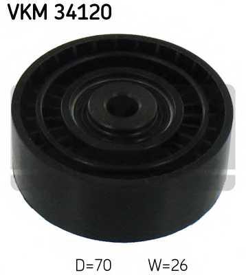 Паразитный / ведущий ролик поликлинового ременя SKF VKM 34120 - изображение