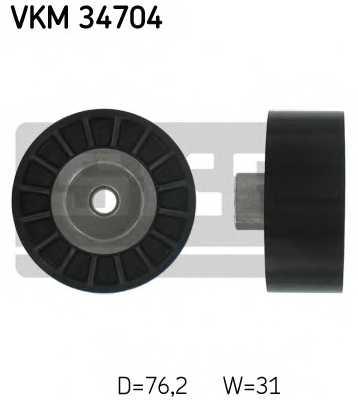 Паразитный / ведущий ролик поликлинового ременя SKF VKM 34704 - изображение