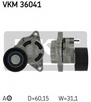 Натяжной ролик поликлиновогоременя SKF VKM 36041 - изображение