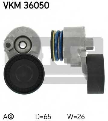 Натяжной ролик поликлиновогоременя SKF VKM 36050 - изображение