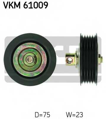 Паразитный / ведущий ролик поликлинового ременя SKF VKM 61009 - изображение