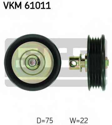 Паразитный / ведущий ролик поликлинового ременя SKF VKM 61011 - изображение