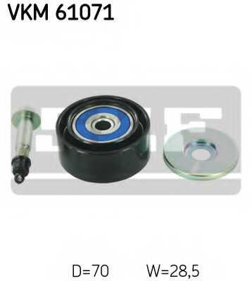 Паразитный / ведущий ролик поликлинового ременя SKF VKM 61071 - изображение