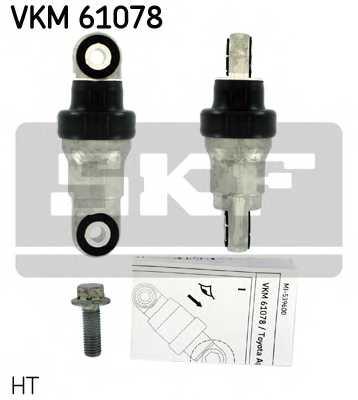 Натяжной ролик поликлиновогоременя SKF VKM 61078 - изображение