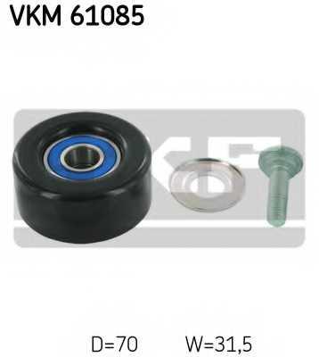 Паразитный / ведущий ролик поликлинового ременя SKF VKM 61085 - изображение