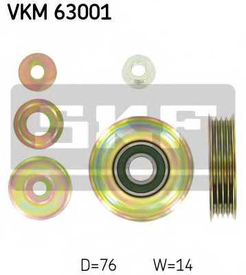 Паразитный / ведущий ролик поликлинового ременя SKF VKM 63001 - изображение