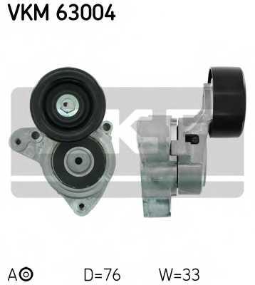 Натяжной ролик поликлиновогоременя SKF VKM 63004 - изображение