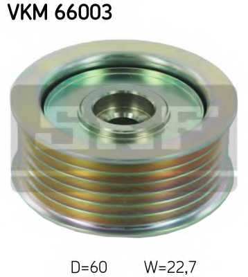 Паразитный / ведущий ролик поликлинового ременя SKF VKM 66003 - изображение