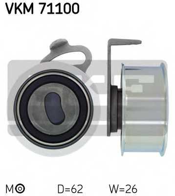 Натяжной ролик ременя ГРМ SKF VKM 71100 - изображение